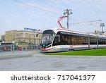 moscow  russia   september ...   Shutterstock . vector #717041377