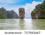 james bond island amazing... | Shutterstock . vector #717042667