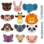 Stock vector cartoon animal head icon 71705449
