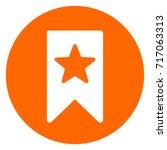 illustration of bookmark orange ... | Shutterstock .eps vector #717063313