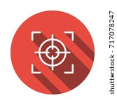 focus icon | Shutterstock .eps vector #717078247