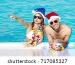 romantic couple hugging in... | Shutterstock . vector #717085327