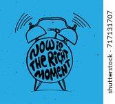 hand draw alarm clock...   Shutterstock .eps vector #717131707