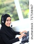 beautiful muslim business woman ... | Shutterstock . vector #717146467