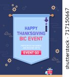 happy thanksgiving | Shutterstock .eps vector #717150667