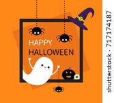 happy halloween. square frame.... | Shutterstock . vector #717174187