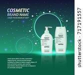 3d realistic cosmetic bottle... | Shutterstock .eps vector #717191557