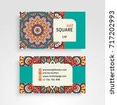 business card. vintage... | Shutterstock .eps vector #717202993