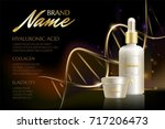 design cosmetics product... | Shutterstock .eps vector #717206473