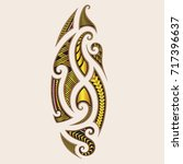 tattoo tribal maori vector... | Shutterstock .eps vector #717396637