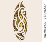 tattoo tribal maori vector... | Shutterstock .eps vector #717396637