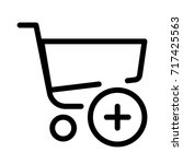 add shopping cart | Shutterstock .eps vector #717425563