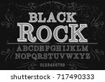 vintage font handcrafted vector ...   Shutterstock .eps vector #717490333