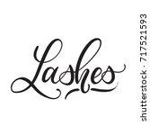 lashes lettering logo design.... | Shutterstock .eps vector #717521593