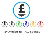 pound down rounded icon. style... | Shutterstock .eps vector #717684583