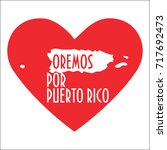 pray for puerto rico... | Shutterstock .eps vector #717692473
