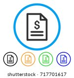 price list icon. vector... | Shutterstock .eps vector #717701617