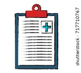 medical order isolated icon | Shutterstock .eps vector #717710767