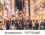 apr 4 2017 osaka japan   big... | Shutterstock . vector #717721687