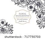 romantic invitation. wedding ... | Shutterstock . vector #717750703