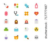 medical color icons vector... | Shutterstock .eps vector #717777487