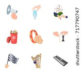 musical instrument  garbage and ... | Shutterstock .eps vector #717790747
