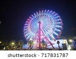 ferris wheel | Shutterstock . vector #717831787