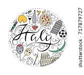 symbols of italy. doodle vector ... | Shutterstock .eps vector #717879727