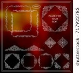vector set of square frames ... | Shutterstock .eps vector #717922783