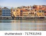 chania  greece   april 3  2017  ...   Shutterstock . vector #717931543