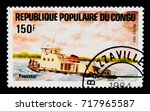 Small photo of MOSCOW, RUSSIA - SEPTEMBER 3, 2017: A stamp printed in Congo shows Pusher Tugboat, Ships on the Congo river serie, circa 1984