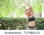 fitness sport girl in the... | Shutterstock . vector #717980113