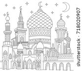 coloring page of turkish mosque ... | Shutterstock .eps vector #718020907