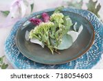 table setting in rustic style ... | Shutterstock . vector #718054603