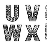 letters u  v  w  x for laser... | Shutterstock .eps vector #718062247