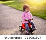 Baby Girl Play Bicycle At ...
