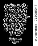 handwritten lettering vector...   Shutterstock .eps vector #718085047