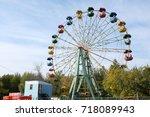 omsk  russia   september 18 ...   Shutterstock . vector #718089943