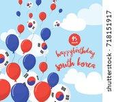 celebrating the national... | Shutterstock .eps vector #718151917