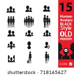 set of people human silhouette | Shutterstock .eps vector #718165627