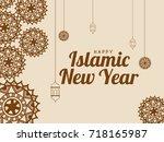 illustration greeting card for... | Shutterstock .eps vector #718165987
