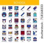 school   education concept... | Shutterstock .eps vector #718168333