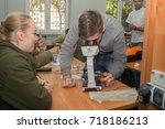 boleslawiec poland september... | Shutterstock . vector #718186213