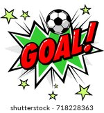 goal sign and football ball. | Shutterstock .eps vector #718228363