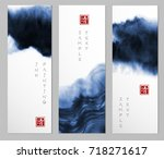 banners with abstract blue ink... | Shutterstock .eps vector #718271617
