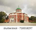 epiphany cathedral at tula... | Shutterstock . vector #718318297