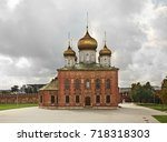 assumption cathedral at tula... | Shutterstock . vector #718318303