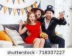 happy family in costumes... | Shutterstock . vector #718337227
