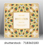 wedding invitation card... | Shutterstock .eps vector #718363183
