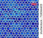 pattern from blue white israel... | Shutterstock .eps vector #718366603
